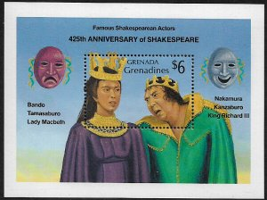 Grenada, Grenadines #1114 MNH S/Sheet - Shakespeare