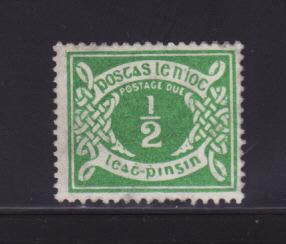Ireland J1 U Numerals, Postage Due (B)