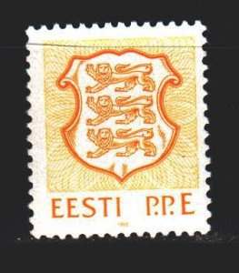 Estonia. 1992. 183 from the series. Estonian coat of arms. MNH.