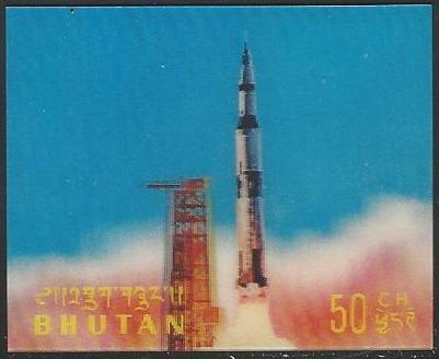 Bhutan #118E 3D Stamp Single Lift-off