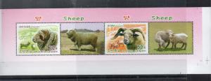 NORTH KOREA - 2015 - FARM ANIMALS - SHEEP -
