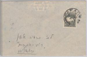 PALESTINE Israel --  POSTAL HISTORY:  Cover from SAFAD to Jerusalem 1945