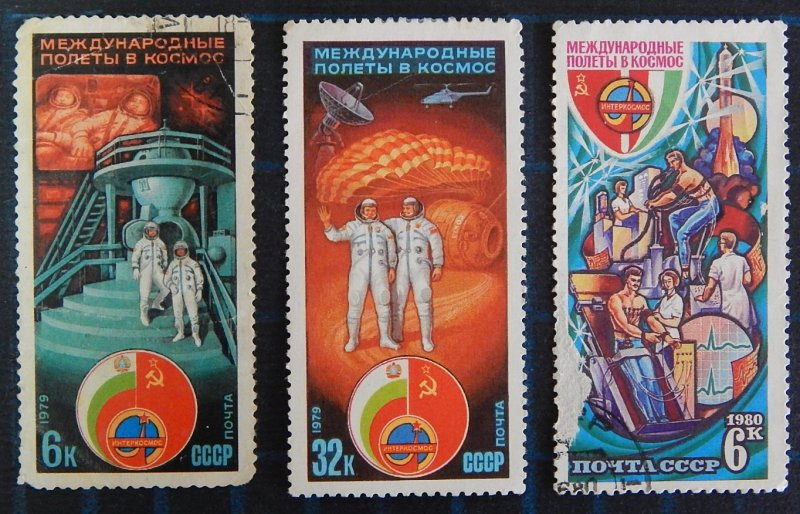 Space, USSR, (2618-T)