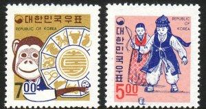 1967 Korea Christmas & New Years complete set MNH Sc# 592, 593, CV $6.75
