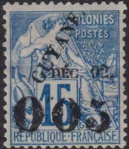 French Guiana 1892 SC 31 LH Stamp