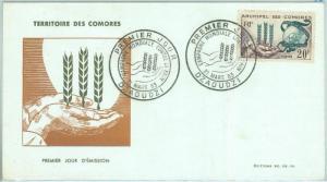 67600 - COMOROS Comores - Postal History -  FDC Cover 1963 - AGRICOLTURE Famine
