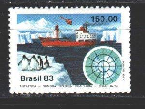 Brazil. 1983. 1952. Antarctica, penguins, helicopter. MNH.