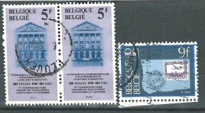 Belgium #1054   Pair  1051  used  1980 PD