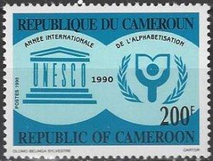 Cameroun  856  MNH  Literacy Year  1990