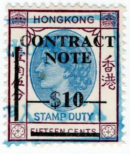 (I.B) Hong Kong Revenue : Contract Note $10 on 15c OP