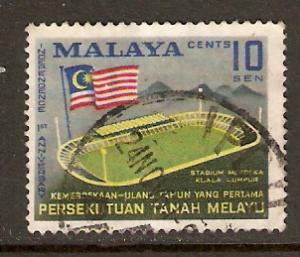 Malaya Federation  #87  used  (1958)  c.v. $0.30