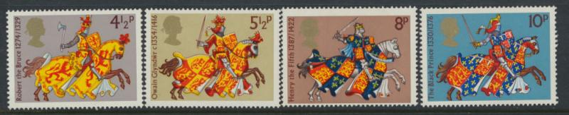Great Britain SG 958 - SG 961  - MUH  - Medieval Warriors