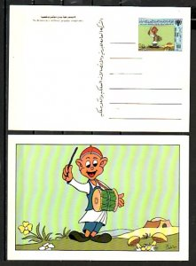 Libya, Scott cat. 1302 D only. Year of the Child, Drummer Postal Card. ^
