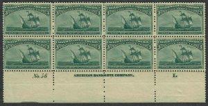 $US Sc#232 M/NH/F-VF Plate Block small thin on 1 stamp tiny tone spots Cv. $2000