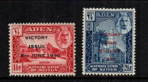 Aden   Katiri state 12 - 13  MNH  cat $ 1.00 111