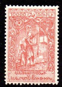 ARMENIA 290 MH BIN $1.00 WOMAN