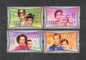 Hong Kong 934-937 Mint NH MNH!