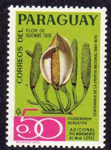Paraguay (NSL) - Mint-NH - Filodendron Flower (bright green)
