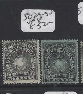 BRITISH EAST AFRICA (P3103B) SUN  5A, 7 1/2A SG 29-30  VFU