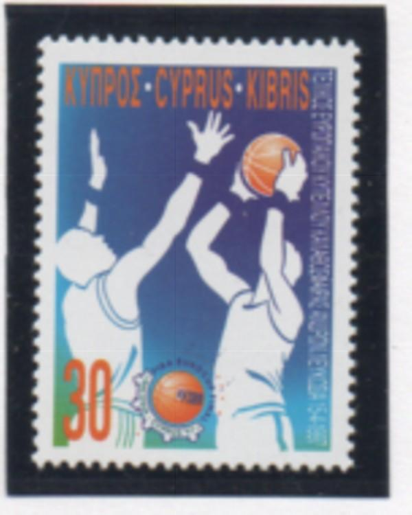 Cyprus Sc 902 1997 Basketball stamp mint NH