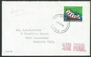 PAPUA NEW GUINEA 1979 cover BOGIA cds......................................59714