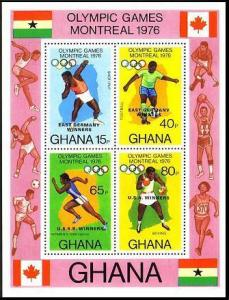 HERRICKSTAMP GHANA Sc.# 610 Olympics 1976 S/S