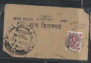 INDIA NATIVE STATES KISHANGARH (P0110B) 1940  SULTAN 1A ON PART COVER