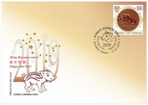 KYRGYZSTAN (KEP) / 2019 - (FDC) YEAR OF THE PIG, MNH