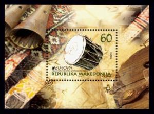 Macedonia Sc# 662 MNH Europa 2015 (S/S)