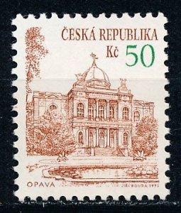 Czechoslovakia #2898 Single MNH
