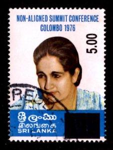 Sri Lanka SURCHARGE 2001 Sirimavo Bandaranaike 5r on 1.15r Sc.1347 Used (#5)