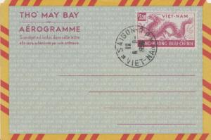 Vietnam Higgins & Gage FG1 Used cancelled to order.