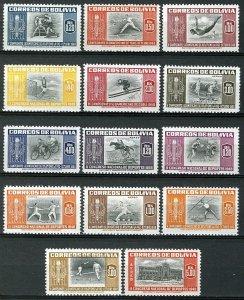 Bolivia 1951, Sports Full set, South america games 1948 VF MNH, Mi 478-491 32€