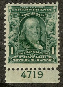 US #300 PLATE NUMBER SINGLE, SCV $26.00  XF mint hinged, 1c Washington, extre...