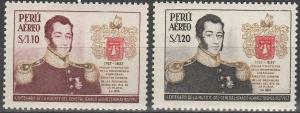 Peru #C152-3  MNH F-VF (SU4652L)
