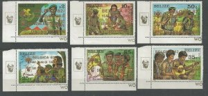 1982 Belize Boy Scout 75th anniversary BELGICA gold overprint
