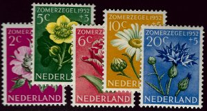 Netherlands B238-B242 Used F-VF... Popular Stamps!