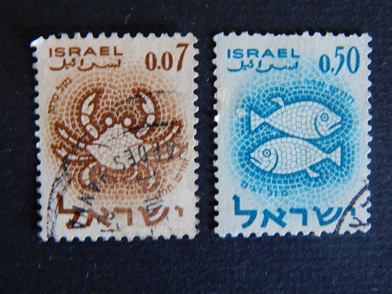 Israel, Fish, series, №118(IR)
