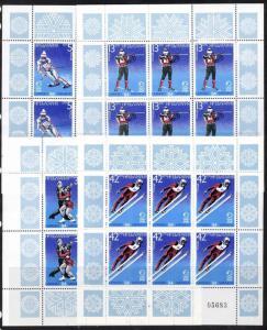 Bulgaria MI 3247-50 Sheets MNH Olymic Sports, Sarejvo