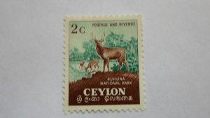 STAMP OF CEYLON mint hinged # 319