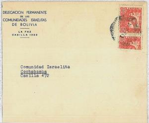BOLIVIA - Postal History : COVER from LA PAZ to COCHABAMBA 1944 - BISECTED STAMP
