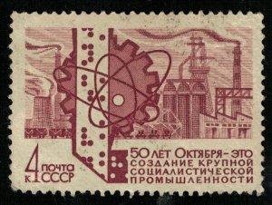 Industry, Soviet Union, 4 kop (T-6957)