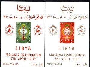 Libya #218z-21 Sheets  F-VF Unused  CV $34.00 (X5735L)