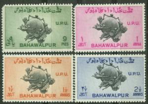 Pakistan-Bahawalpur # 26-29 UPU Anniversary (4) Mint NH