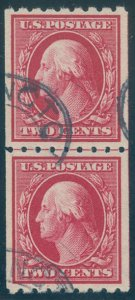 US Scott #391LP Used, XF, PSAG (Graded 90)