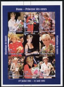 Guinea - Conakry 1998 Princess Diana #3 partially imperf ...
