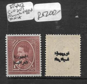 IRAQ (P1404B) 1D OFFICIAL NORMAL+ FANTASTIC OFFSET BOTH  MNH
