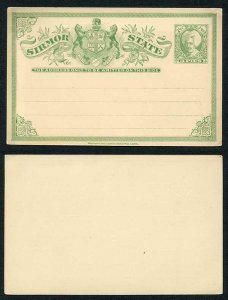 Sirmoor 3 pies postal stationary Fine Mint