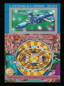 1973 Space Copernico Guinea 200Ekuele (TS-1581)