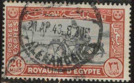 EGYPT Scott E3 Used Special delivery motorcycle postman 1943